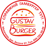 Густав бургер лого
