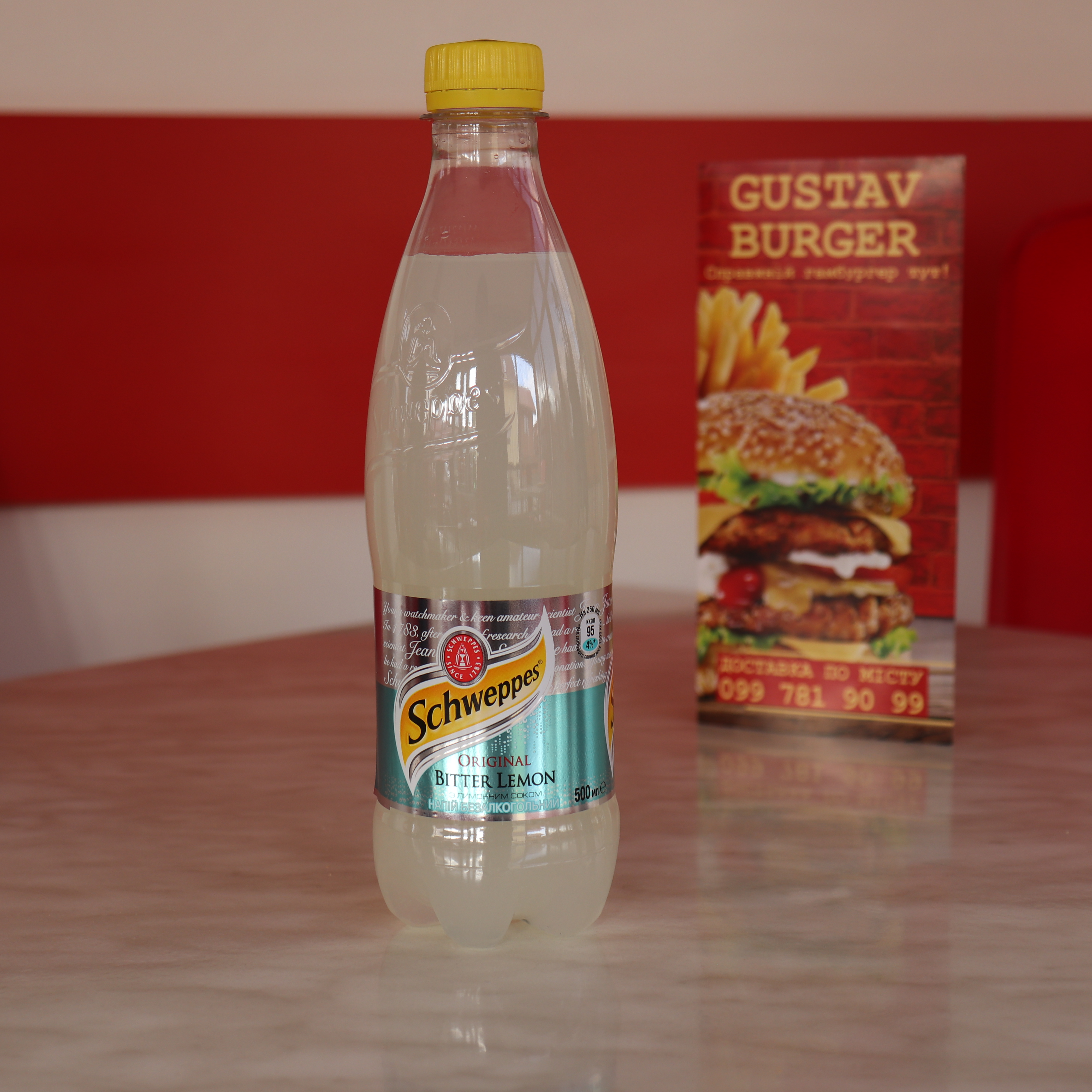 Швеппс Біттер Лимон, бутильована 0,5л.